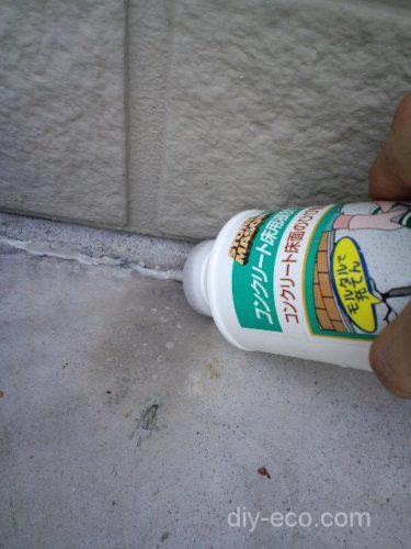 コンクリートのひび割れ補修DIY