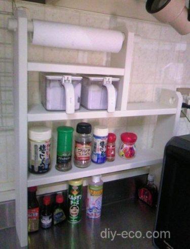 DIYでキッチンラック作成
