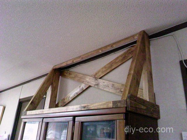 家具倒れ防止